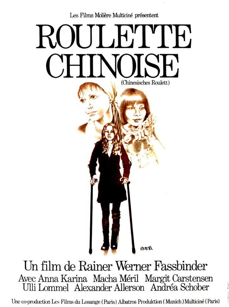 Filmographie : Roulette chinoise de Fassbinder